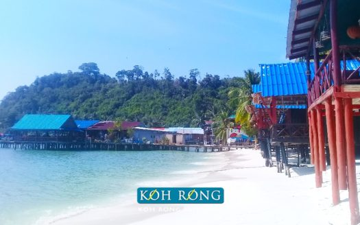 Sok San Land For Rent