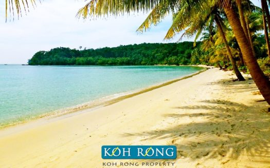 koh rong beachfront land for sale